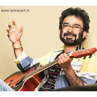 Sarkari Karmachari (সরকারী কর্মচারী) Lyrics in Bengali-Nachiketa