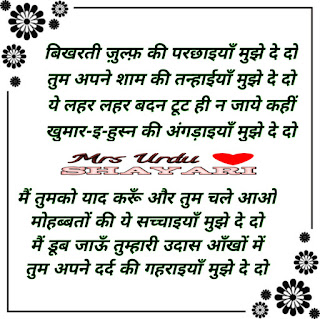 हिंदी शायरी इमेज, 2020 न्यू शायरी फोटो, Hindi shayari, Two lines hindi shayari, Awesome shayari images, New hindi shayari.