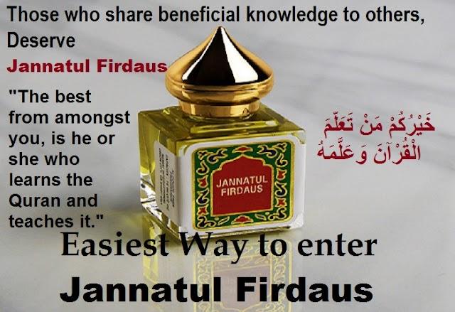 One Easiest Way to enter/reach Jannatul Firdaus