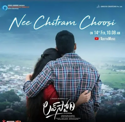 Love Story (2021) Telugu Movie