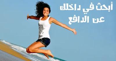 فتاة تقفز