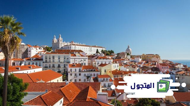 المدن الجميلة و الهندسة المعمارية في البرتغال