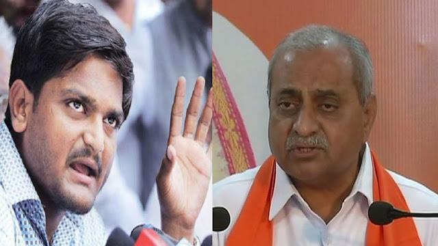 https://theindiannewsupdate.com/2018/01/hardik-reaches-to-meet-togadia.html