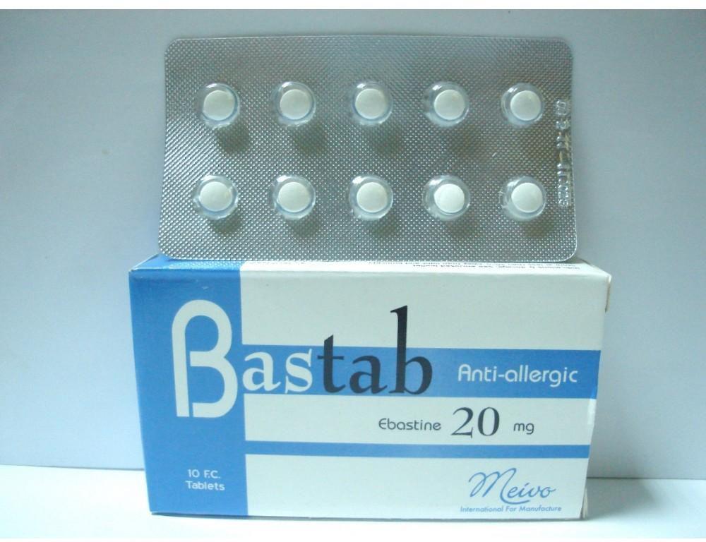 سعر ودواعى إستعمال دواء باستاب Bastab للحساسية