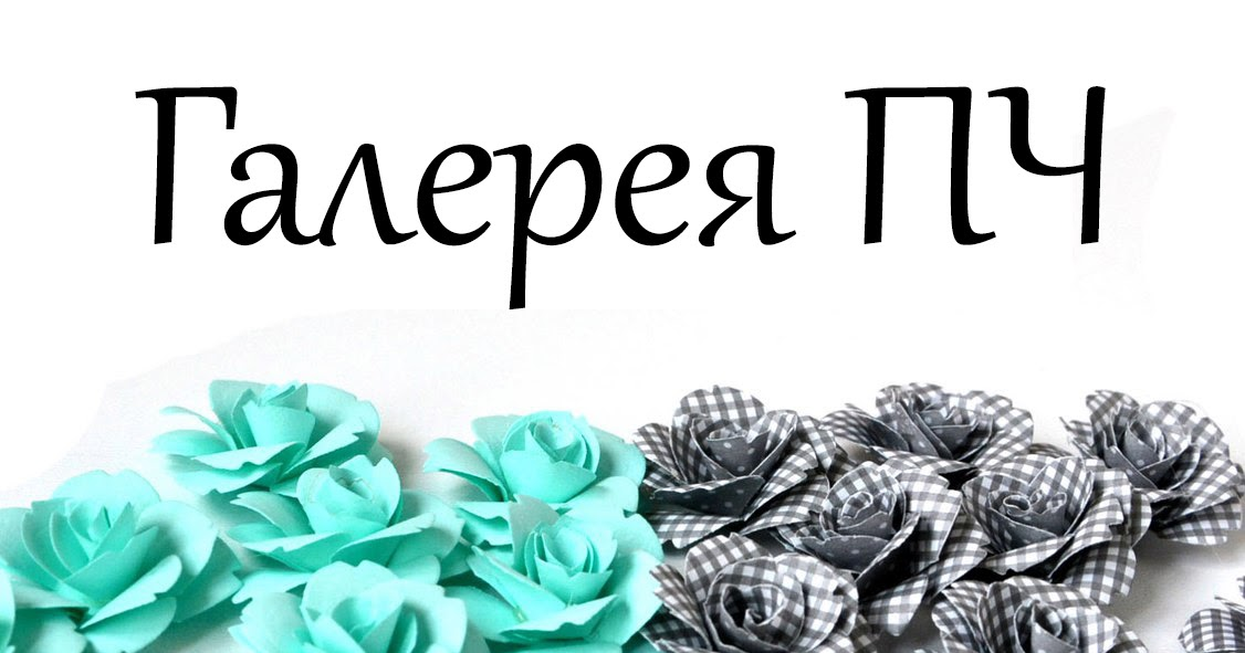 Итоги ОКТЯБРЯ - Freetany Flowers