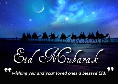 Happy Bakra Eid Pictures