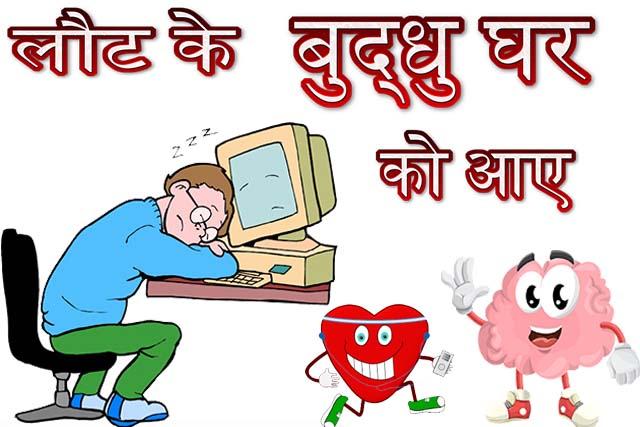 hindiapplication.com