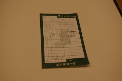 京都の喫茶店 INODA COFFEE(イノダコーヒ)三条支店 伝票