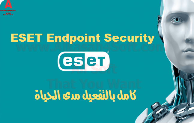 eset endpoint security مفاتيح,eset endpoint antivirus سيريال,eset endpoint security تفعيل,eset endpoint security تنشيط,ESET Endpoint Security كامل بالتفعيل مدى الحياة,ESET Endpoint Security كامل بالسيريال تثبيت صامت,eset endpoint security 7 crack,تحميل ESET Endpoint Security,تنزيل ESET Endpoint Security 2019,تحميل ESET Endpoint Security 2019 كامل أحدث اصدار,تفعيل برنامج endpoint security,eset endpoint security serial,تحميل ESET Endpoint Security كامل بالسيريال