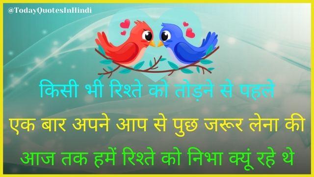student life motivation in hindi
