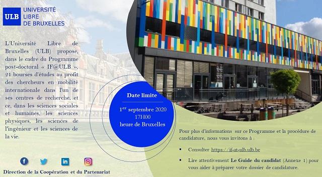 منح دراسية بالخارج جامعة بروكسيل Bruxelles ULB 2021