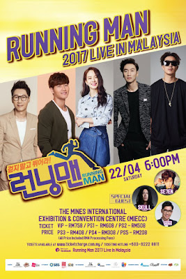 Running Man Star In Malaysia For Running Man 2017 Live In Malaysia, Ji Seok Jin, Kim Jong Kook, Song Ji Hyo, Lee Kwang Soo, HaHa, Variety Show, Game, Singing, dancing,