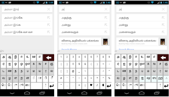 Tamil Keyboard For Pc