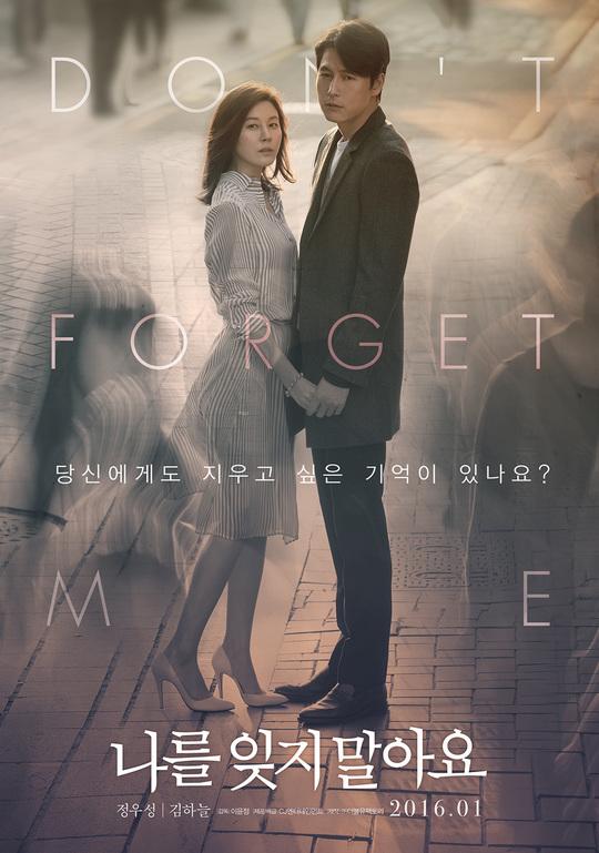 Sinopsis FIlm Korea 2016: Remember You / Don't Forget Me / Nareul Itji Malayo