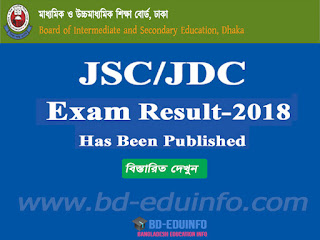 JSC JDC  Examination 2018 Result