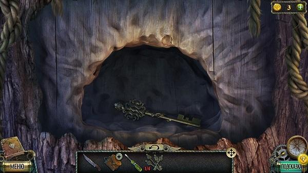 очередной ключ лежит в нише в игре тьма и пламя 3 темная сторона