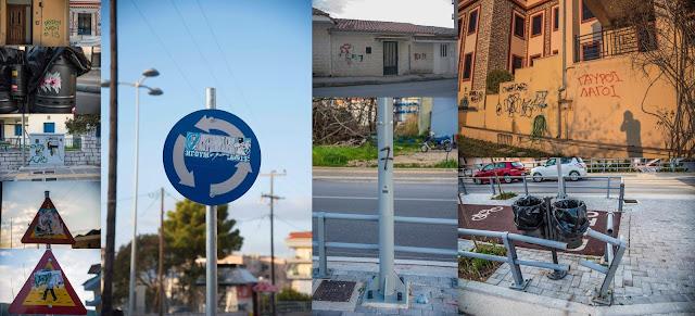 Γεμάτη η Ηγουμενίτσα με συνθήματα σε τοίχους και πινακίδες σήμανσης (60 Φωτογραφίες)