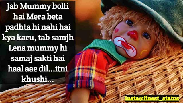 Funny Status In Hindi हँसाने वाले स्टेटस हिंदी में|Funny Status Updates