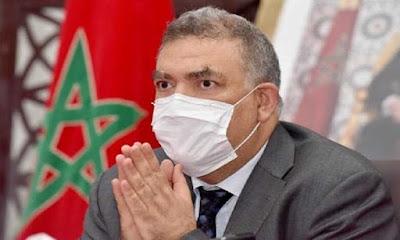 الولاة والعمال يعقدون اجتماعات طارئة استعدادًا لأي خطر يُواجه المغرب