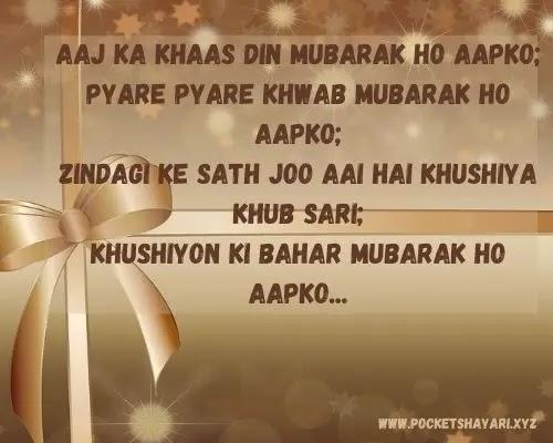 BVirthday Wishes in hindi