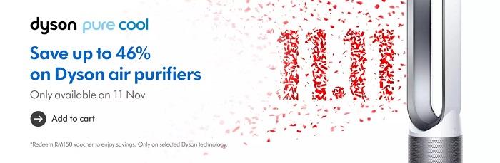 Dyson 11-11 Sale Discount Promo Code Voucher