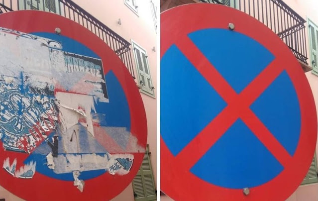 Ναύπλιο: Καθαρισμός πινακίδων οδικής κυκλοφορίας στις οδούς της παλιάς πόλης