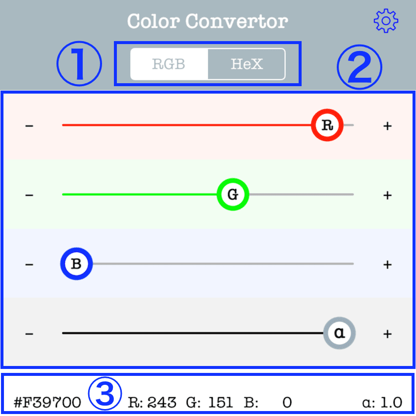 App To Obtain Color From Room