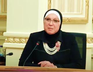 خبر سار من وزارة التجارة والصناعة بخصوص سيارات المعاقين
