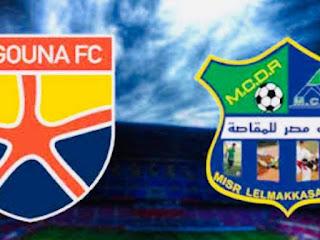 مباراة الجونة ومصر المقاصة ماتش اليوم مباشر 30-12-2020 والقنوات الناقلة في الدوري المصري