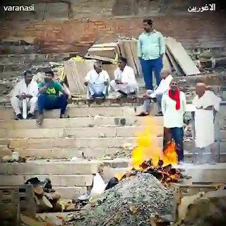 معبد في فاراناسي تحرق فيه الجثث