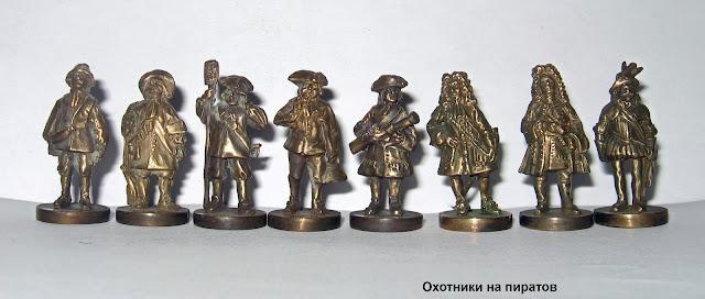 солдатики Юника охотники на пиратов