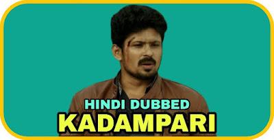 Kadampari Hindi Dubbed Movie