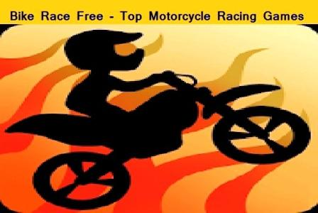 बाइक वाला गेम  | bike wala game