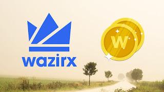 WazirX से फ्री में Online पैसे कैसे कमाए