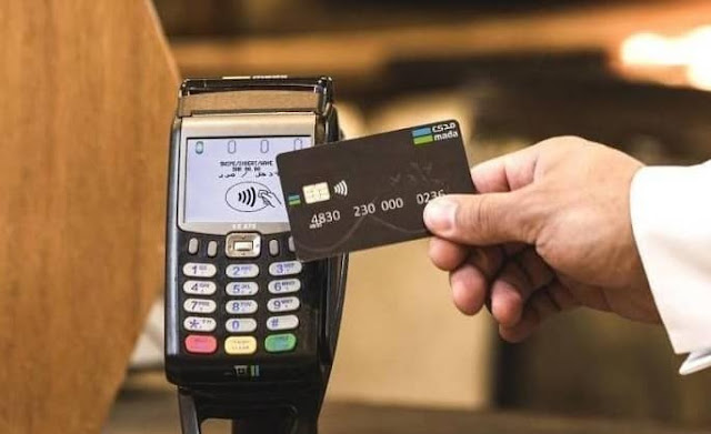 Electronic Payment method is now must in all Retail Sector outlets of Saudi Arabia - Saudi-Expatriates.com