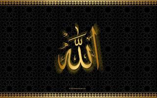Allah wallpaper hd