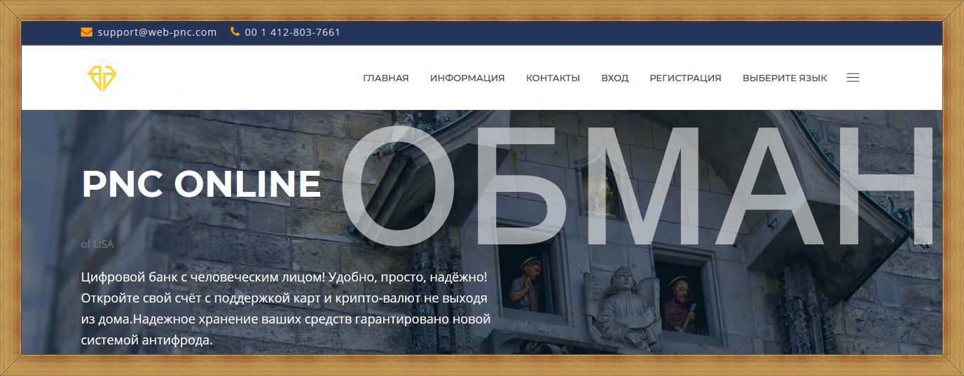 finansovaya@inbox.ru – Отзывы, мошенники!