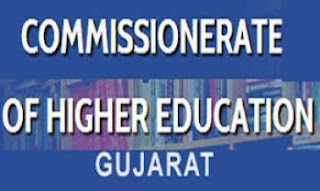 CHEGUJ Asst. Professor Job