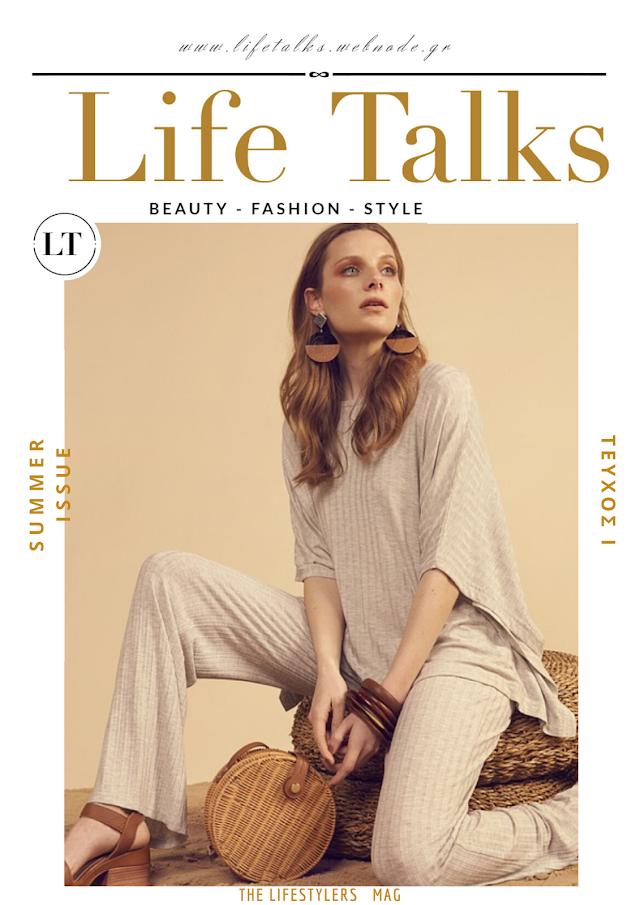 LIFE TALKS - Χριστουγεννιάτικο τεύχος
