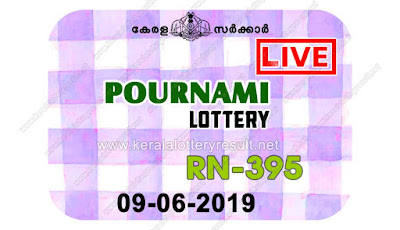 KeralaLotteryResult.net, kerala lottery kl result, yesterday lottery results, lotteries results, keralalotteries, kerala lottery, keralalotteryresult, kerala lottery result, kerala lottery result live, kerala lottery today, kerala lottery result today, kerala lottery results today, today kerala lottery result, Pournami lottery results, kerala lottery result today Pournami, Pournami lottery result, kerala lottery result Pournami today, kerala lottery Pournami today result, Pournami kerala lottery result, live Pournami lottery RN-395, kerala lottery result 09.06.2019 Pournami RN 395 09 June 2019 result, 09 06 2019, kerala lottery result 09-06-2019, Pournami lottery RN 395 results 09-06-2019, 09/06/2019 kerala lottery today result Pournami, 09/6/2019 Pournami lottery RN-395, Pournami 09.06.2019, 09.06.2019 lottery results, kerala lottery result June 09 2019, kerala lottery results 09th June 2019, 09.06.2019 week RN-395 lottery result, 9.6.2019 Pournami RN-395 Lottery Result, 09-06-2019 kerala lottery results, 09-06-2019 kerala state lottery result, 09-06-2019 RN-395, Kerala Pournami Lottery Result 9/6/2019