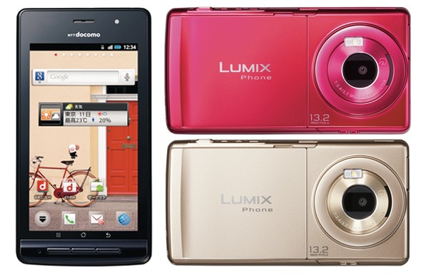 Docomo Panasonic P-02D Lumix Phone | We provide varies types of