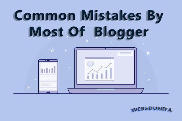 Common Mistakes By Blogger