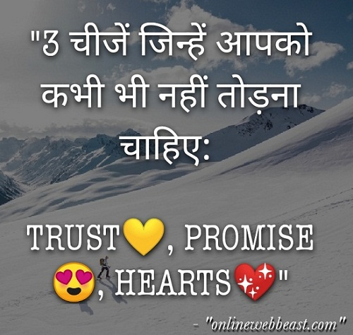 Amazing Status and Facts in Hindi