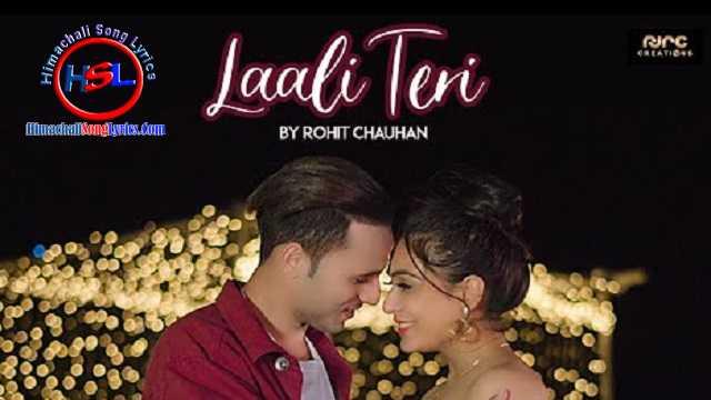 Laali Teri Song Lyrics | लाली तेरी  लिरिक्स