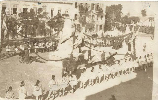 Οι γιορτές της 100νταετηρίδος στο Ναύπλιο το 1930
