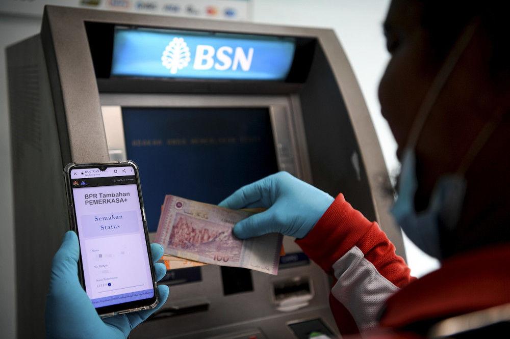 Pembayaran BPR Tambahan PEMERKASA+ Dibuat Bermula 29 Jun 2021