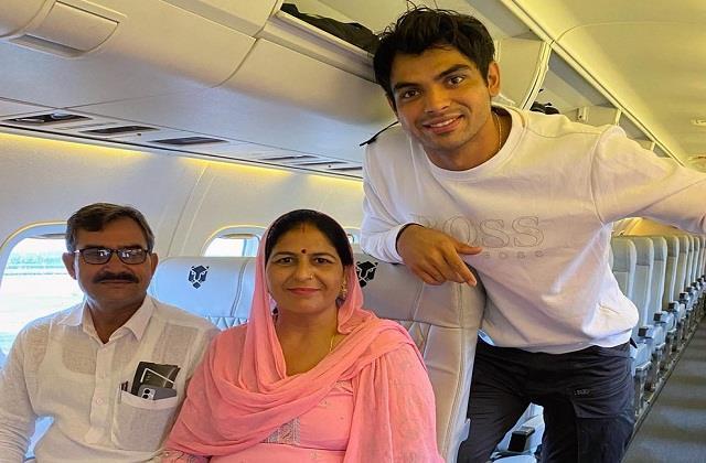 नीरज चोपड़ा एक और सपना हुआ पूरा, अपने माता पिता को करवाई हवाई यात्रा
