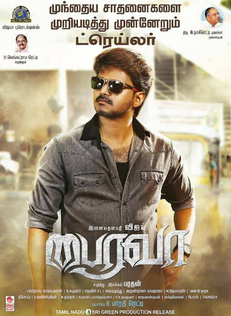 Bairavaa Tamil Movie Latest Posters