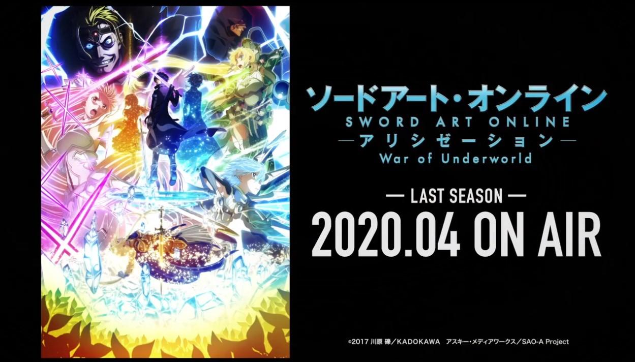 Sword Art Online: Alicization Last Season