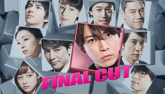 Download Dorama Jepang Final Cut Batch Subtitle Indonesia